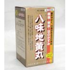 【第2類医薬品】 八味地黄丸 1800丸 松浦漢方
