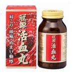 【第2類医薬品】 冠源活血丸 450丸 八ツ目製薬