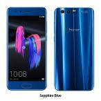 本体 Huawei Honor 9 サファイアブルー 4GB 64GB STF-L09