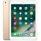 SIMFREE iPad 5th (2017) Wi-Fi Cellular 32GB 9.7inch [Gold] 新品 未開封 MPG42J/A タブレット Model A1823