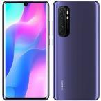 SIMフリー Mi Note 10 Lite [Nebula Purple] Xiaomi 64GB ROM 6GB RAM 白ロム スマートフォン