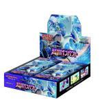超爆インパクト BOX ボックス ポケモンカードゲーム ポケカ サン&ムーン 拡張パック