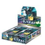 BOX ポケカ トレカ タッグボルト 強化拡張パック ポケモンカードゲーム サン&ムーン