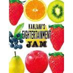 送料無料 通販 新品 DVD 初回限定盤 関ジャニ∞ 関ジャニ'sエイターテインメント ジャム 4枚組 JAM 初回盤 初回限定版 初回版