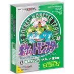 ポケットモンスター 緑 専用ダウンロードカード特別版 ニンテンドー3ds