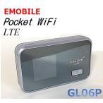 GL06P ������Х��� EMOBILE �ݥ��å� WiFi HUAWEI ����С� ���� �롼���� �磻��Х���