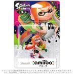 新品 在庫あり 通販 amiibo アミーボ ガール Girl オレンジ スプラトゥーンシリーズ スプラトゥーン2 Splatoon