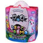 新品 在庫あり うまれて! ウーモ ピンク WOOMO ピンクタマゴ タカラトミー うーも PINK 生まれて TAKARA TOMY