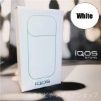 新品 在庫あり/送料無料/ 通販 アイコス iQOS チャージャーのみ POCKET CHARGER 単品  WHITE ホワイト 白 シロ 充電器 バッテリー 電子タバコ   電子煙草 iCOS