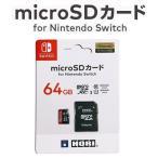 在庫あり/マイクロ micro SDカード 64GB for Nintendo Switch ニンテンドースイッチ HORI 任天堂 ライセンス商品