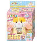 もっちりペット もっちまるず クリーム ゲーム アプリ モッチマルズ 本体 おもちゃ ぬいぐるみ セガトイ  玩具