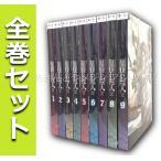 Blu-ray アニメ 進撃の巨人 1巻〜9巻 全巻セット 全9巻 初回限定版 全話 中古 通販 BD