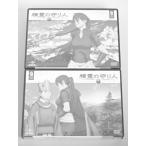 送料無料/中古/全2巻セット 精霊の守り人 DVD SET 1 2 セット 全話