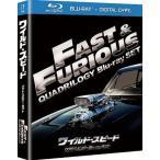送料無料/ワイルド・スピード クアドリロジー Blu-ray デジタルコピー付 初回生産限定 Blu-ray Disc