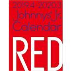 ジャニーズJr.カレンダー RED 2019.4-2020.3 2019年度 写真 Myojo特別編集 HiHiJets、美 少年、5忍者