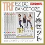 TRF EZ DO DANCERCIZE DVD 1〜7 全7巻セット 1st+2nd エディション イージー・ドゥ・ダンササイズ