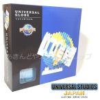 USJ 限定 ナノブロック UNIVERSAL GLOBE ユニバーサルグローブ ユニバーサル・スタジオ・ジャパン ユニバ