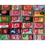 キットカット キットカットミニ アソート24種類 各1個 計24個 ハロウィンVer入り ネスレ kitkat kit kat 東京発宅急便1日配達圏内は翌日着です!!