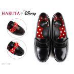 HARUTA ハルタ Disney ローファー レディース 学生 女子 ルーム付け替え 日本製 幅広3E スクール 学校
