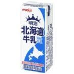ブリック パック 明治 北海道牛乳 200ml/24本