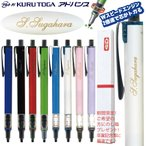 クルトガ アドバンス M5-559 三菱鉛筆 シャープペン 0.5 名入無料  彫刻後の色入無し 10本以上メール便送料無料 20本以上で宅配送料無料
