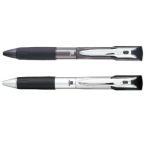 B-name ビーネーム SHE2-1800 ラバーグリップ付 2色 ボールペン と 印鑑 が1つに - 0.7ボール黒と赤 - メール便配送OK - 送料別 代引不可 - 三菱鉛筆