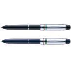 ビーネーム B-name SHW-2051 0.7 ボール黒 と 0.5 シャープ ボールペン と 印鑑 がひとつに。 メール便 配送OK 送料別 メール便ご利用時の代引不可 三菱鉛筆