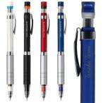色入 名入れ代込み  ゼブラ 名入れ シャープペン デルガード Type-Lx(DelGuard)P-MA86(金) メール便 に限り 送料無料 お急ぎ納期不可
