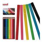 三菱鉛筆 uni 色鉛筆 880 級 12色 セット レーザー彫刻 色鉛筆 名入れ 無料  メール便は1梱包2個まで sotsuen