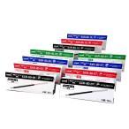 ジェットストリーム 替え芯 油性 ボールペン 替芯 10本セット SXR-80-38 SXR-80-05 SXR-80-07 SXR-80-10 uni 三菱鉛筆  郵