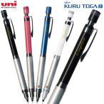 クルトガ M5-1012 名入 シャープペン 名入無料 白入れ 芯が回ってトガり続ける 三菱鉛筆 12本以上で 宅配便 送料無料