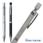 クルトガ ローレット モデル M5-1017 名入 シャープペン 名入無料 メール便 送料無料 芯が回ってトガり続ける 三菱鉛筆 12本以上で 宅配便  送料無料