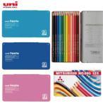【限定販売】三菱鉛筆 色鉛筆12色セット ★本商品はお名前入れは出来ません