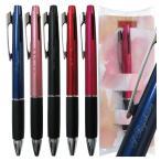 色無 只今 名入無料 名入れボールぺン 三菱鉛筆 ジェットストリーム 2&1 3機能ペン MSXE3-800