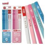 ユニパレット 赤鉛筆付 5563  5564 -2B 鉛筆 名入れ 無料 祝 卒園 大口 団体様 限定 プライス 20ダース以上で地域限定 送料無料 三菱鉛筆