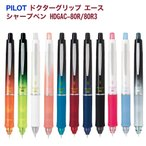パイロット多機能ボールペン ドクターグリップ4+1(BKHDF1SF)■名入無 こちらの商品は名入れいたしません。
