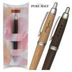 名入れ シャープペン 三菱鉛筆 ピュアモルト M5-1015 名入無料 メール便 なら 送料無料