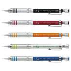 ゼブラ シャープペン テクトツゥーウェイ  0.5mm  MA41 【送料別】 ※こちらの商品は名入れいたしません。■名入無