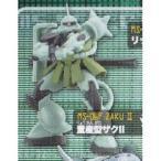 量産型ザクII [ガシャポン HGシリーズ MSセレクション Limited Edition] バンダイ キャラホビ2004 会場限定 [中古]