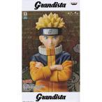 うずまきナルト 【 プライズ NARUTO-ナルト- Grandista -Shinobi Relations- UZUMAKI NARUTO#2 】 バンプレスト