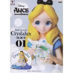 アリス 【 プライズ Disney Characters Crystalux -ALICE- 】 バンプレスト 【中古/未開封】