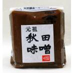 ヤマキウ 元祖 秋田味噌 1kg