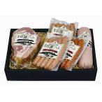 ギフトセット DA-F1 国産豚肉100% ウインナー ソーセージ 熟成 お歳暮 お中元 秋田  [田園ハム]冷蔵