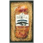 牛腸詰めロースハム DA-S1 国産豚肉100% 熟成 お歳暮 お中元 秋田 [田園ハム] 冷蔵