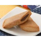 おばこナ ひでこナ 5個入り 黒砂糖餡と白味噌餡の焼き菓子[お菓子のくらた]