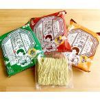 UMAMY 比内地鶏白湯ラーメン 3種 12袋セット 醤油味 塩味 味噌味【ノリット・ジャポン】