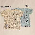 子供服 男の子 女の子 ジャパニーズ半袖Tシャツ オフィシャルチーム OFFICIAL TEAM 90cm 70%OFF メール便OK NS25
