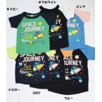 半袖Tシャツ SPACE オフィシャルチーム 子供服 男の子 OFFICIAL TEAM 80cm 90cm 100cm 110cm 130cm 140cm 70%OFF メール便OK NS36