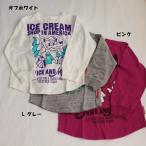 長袖Tシャツ アイスクリーム オフィシャルチーム 子供服 男の子 女の子 OFFICIAL TEAM 150cm 160cm 55%OFF メール便OK NW43
