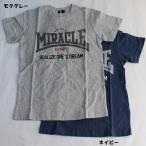 半袖Tシャツ MIRACLEロゴプリント 子供服 男の子 ビージギー 140cm 150cm 160cm メール便OK TS9